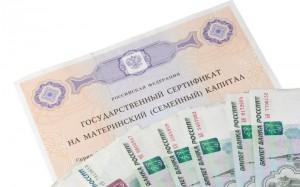 deti.mail.ru_c6soMd6